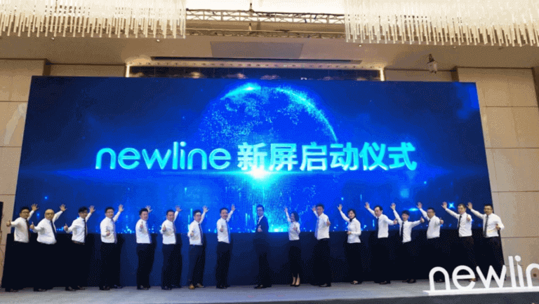 A new display, a new world: Newline holds new product launch in Beijing